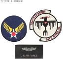 United States Air Force 34 bombing Squadron military patch 34 bombing Squadron 3 set various items, customizable