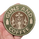 can be attached to items that have a Velcro Panel, such as fs3gmGUNS AND COFFEE patch (patch ) with Velcro GREEN, TAN Small U.S. delivery makers manufactured goods bags and soft shell
