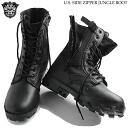 And then wear off with a brand new military G. I.-side zipper jungle boots black military boots of synonymous with side zippers for easier to a dedicated box with buckling strength in all men a clunky recommended