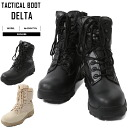 Equipped with a DELTA model brand new side zip tactical boots DELTA 2 colors used by the special forces of the army and the police side zip tactical boots