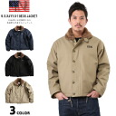 Brand new & high quality reprint servicemen zips us n-1 deck jacket khaki military jackets during the war adopted the model TALON manufactured
