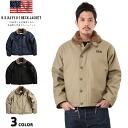및 신품 미군 N-1 갑판 재킷 카키색 밀리터리 재킷 피리어드 모델을 채택한 고품질 복 밀리터리 아이템 지퍼는 TALON 사제