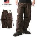 Cargo pants long-selling product of the brand new US Army M-65 フィールドカーゴ pants Brown Road