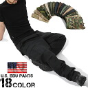 Of course in a variety of applications, such as everyday wear, stage costumes and dance to wear like pants is 6 ポケットスタイル サヴァイヴァルゲーム brand new US Army BDU cargo pants 18 color Orthodox