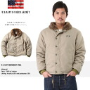 & New U.S. n-1 deck jacket USED processing khaki ミリタリーミリタリー jacket zips out realistic texture TALON's color and texture