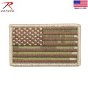 Can be attached to the product with a Velcro Panel ROTHCO Rosco U.S.FLAG PATCH MULTICAM ( emblem ) CAP, bag, jacket