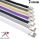 ROTHCO Rothko 4170 military COLOR WEB belt SILVER BUCKLE 7 color durable, long-lasting but a cheap belt long size so cut to size to fit