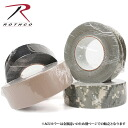 Rothco rothco military duct tape 3 color adhesion is duct tape common packing tape from very powerful functionality of.