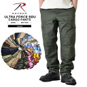 A variety of all 16 colors attractive ROTHCO rothco ULTRA FORCE BDU cargo pants all 16 colors