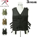 ROTHCO Rothko MOLLE MODULAR tactical vest 3 colors MOLLE webbing arrangement fitted in all aspects and can easily release tactical vest