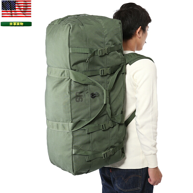 Army Bags Singapore Army Transport Duffle Bag