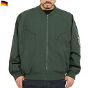 Real Germany BGS (border guard corps) to put the SUMMER jacket Germany BGS (border guard corps) actual release for summer jacket hand to rare to get rare items