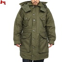 Comes with a detachable hood for scarce real brand new Canada army ECW mods coat ECW mods coat liner and zip that most rare item