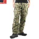 Real brand new US Army AOR2 NWU TYPE III combat pants green series digital camouflage just started paid 6/2012