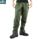 Real Sweden military cargo pants M-59 Sweden military real emissions was adopted in 1959, now very hard to get it had cargo pants