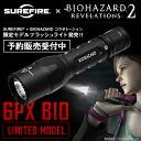 SUREFIRE 확실 BIOHAZARD 협업 모델 6PX Bio LED 플래시 라이트 인기 서바이벌-호 러 게임 「 BIOHAZARD 」 시리즈의 최신작으로 협업 모델