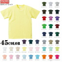 plain T shirt 45 color fs3gmUnited Athle athle 5.6 oz t-shirt 45 color quality and price thoroughly obsessed with rich also ease of choosing point