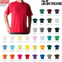 meticulous to a fs3gmUnited Athle athle 6.2 oz T shirt 35 colors of tough, high-quality comfort high grade & premium model retains its sewing and fabric