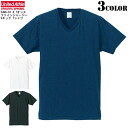 United Athle athle 4.7 oz fine Jersey V neck t-shirt 3 color not too deep, too shallow for an exquisite size sewing also details sewing sleeves commitment, under the hem of the Lewis a settlement confident one at