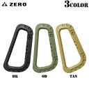 Combined with the ZERO zero ZC-87 military ZERO CARABINER karabiner three-color MOLLE System perfect to the point of fashion always recommended