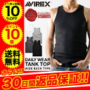 tight making many fs3gmAVIREX avirex daily wear RIB tank top 4-color line of the body comes out clean even without a doubt and hurt not ultimate classic ITT systems