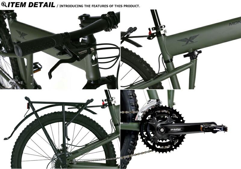 全尺寸的折叠自行车生产和销售到世界各地,赢得了许多粉丝.
