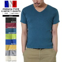 New France military type V neck short sleeve t-shirt 8-color men's military tops inner underwear France army cotton cotton 100%