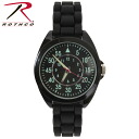 ROTHCO rothco military watches silicone strap