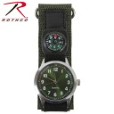 Military watches with compass ROTHCO Rothko
