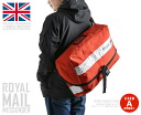 Real British ROYAL MAIL Messenger bag white reflector