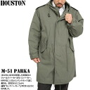 & HOUSTON Houston m-51 parka mods coat olive outfits cooperation in large investigations Qingdao Court dance!