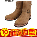 AVIREX avirex AV2225 HORNET short Engineer Boots Crazy Horse Classic Engineer Boots NEW design