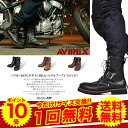 AVIREX-avirex buckle boots YAMATO election eat 4 color confidence, released the boots