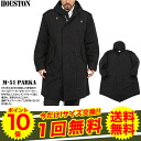 & HOUSTON Houston m-51 parka mods coat black costume cooperation in large investigations Qingdao Court dance!