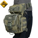 Your satisfaction in the MAGFORCE magforce MF-0427 Thermite2 Waistpack TanFGW functionality, design high-performance bag