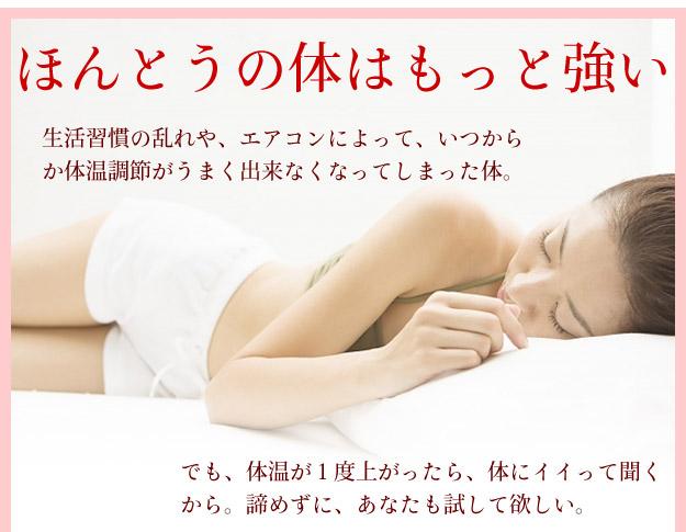 健康な体作りをしっかりサポート!金時生姜サプリメント