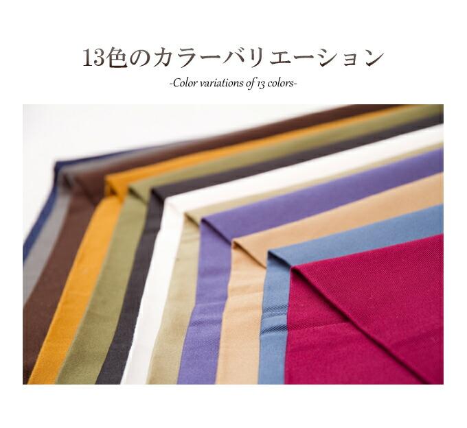 和粋庵の定番 綾織作務衣