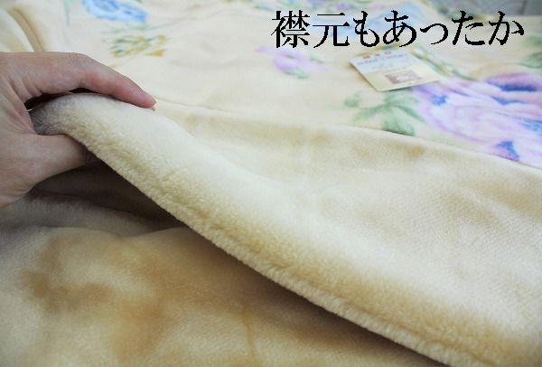 毛布シングル