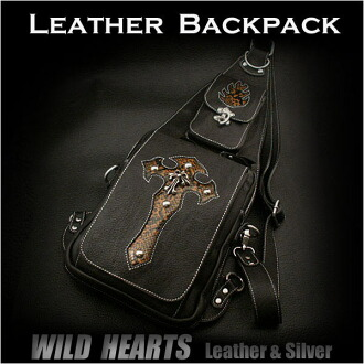 真皮背包單肩挎包旅行包Genuine Leather backpack shoulder sling bag travel bag WILD HEARTS Leather & Silver(ID bb0821t42)