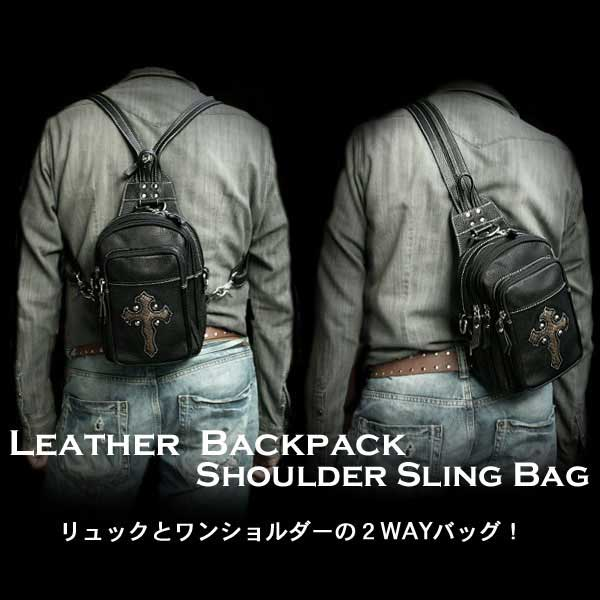 leather,shoulder,sling,bag,backpack,2way-bag