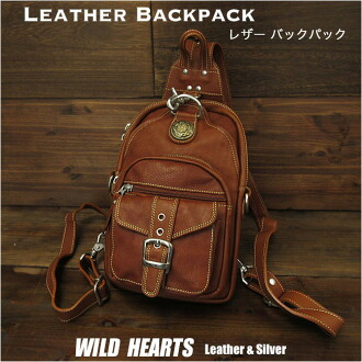37490b3a6f 皮革背包旅行肩带胸围袋Leather Backpack Travel Shoulder Sling Chest Bag WILD HEARTS  Leather Silver (Item ID bb2421t13)