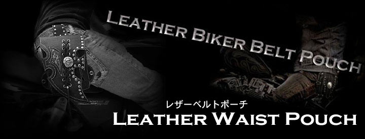 Leather,Waist ,Belt, Hip ,Pouches ,Medicine ,Bags