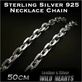 男子925純銀項鍊飾品50厘米(195/8英寸)Men Sterling Silver 925 Necklace Chain Jewelry 50cm(19 5/8 inch) WILD HEARTS Leather&Silver (ID nc2997r3)