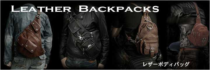 Leather Backpack/�쥶���ܥǥ��Хå�