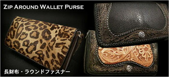 Zip Around Wallet/Ĺ���ۡ��饦��ɥե����ʡ�