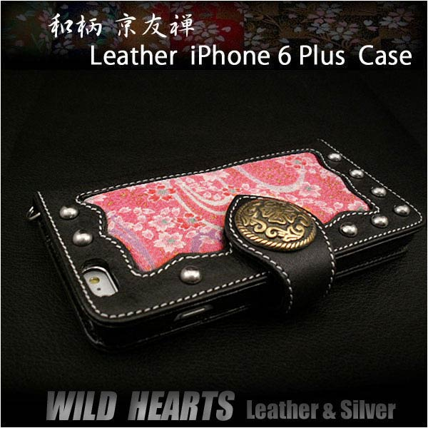 genuine leather iphone 6 flip case