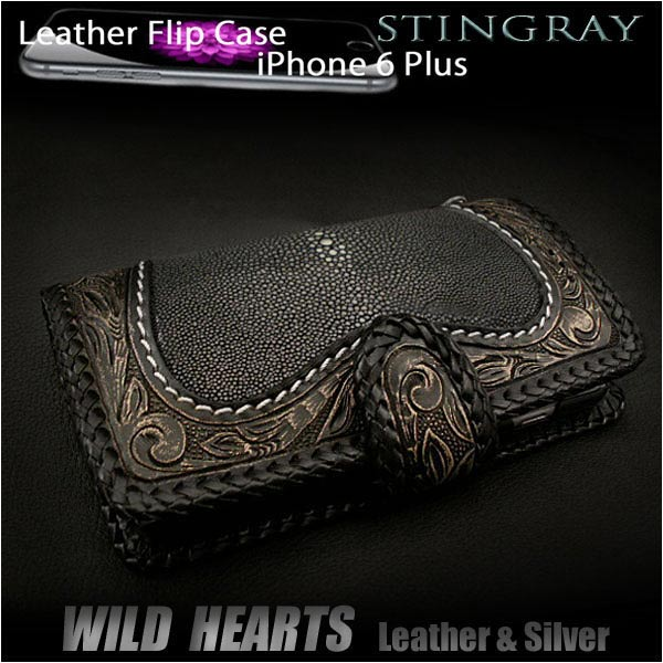 genuine stingray skin leather iPhone 6 plus case and wallet cover custom polished gray stingray