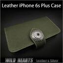 Iphone_case3116a