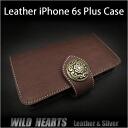 Iphone_case3117a