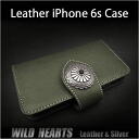 Iphone_case3119a